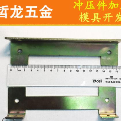 五金冲压件 不锈钢 镀锌板 冷轧板 铁 铜 铝合金 模具开发加工