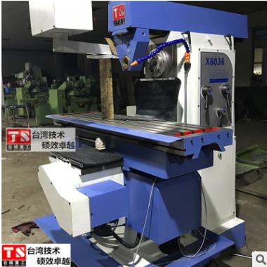 卧式数控铣床XK6036经济型工业金属铣削数控铣床