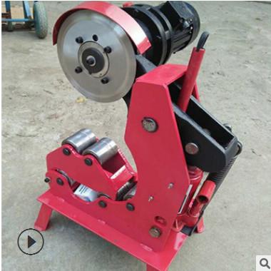 219电动液压切管机 镀锌管切管机厂家 无缝钢管切割机