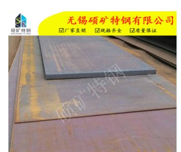 无锡硕矿特钢现货供应 耐候钢板 耐候钢卷 规格全可定开 零切
