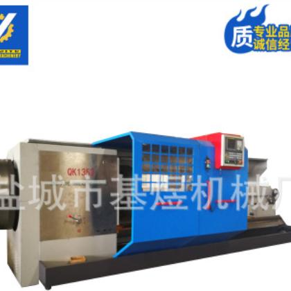 现货供应 QK1353×3000数控管螺纹车床 数控车床 数控机床