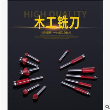 现货供应木工修边刀 硬质合金刀头 双刃铣刀