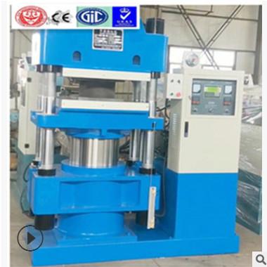 专业生产 XLB-25T 油缸柱塞 电加热 4立柱框板 青岛橡胶硫化机