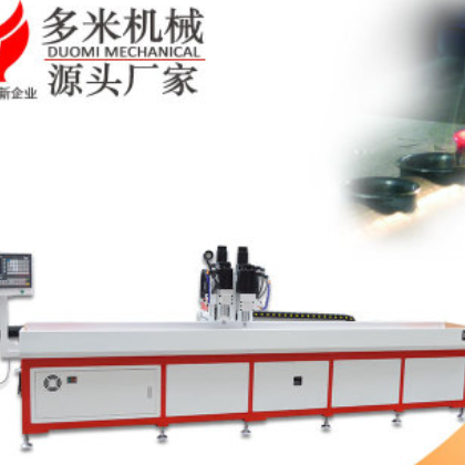 方管钢板薄壁热熔钻攻机 高速自动热熔钻孔机床 重复定位精度高