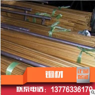 宝瑞材现货供应黄铜棒H62/规格齐全价格优惠 黄铜棒厂家直销
