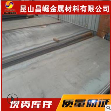 现货供应 Y40Mn易切削钢 Y40MN圆钢 有较好的切削性能