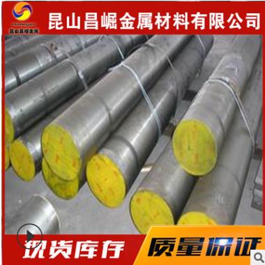 现货美国 SAE1022碳素钢 ASTM1022圆钢