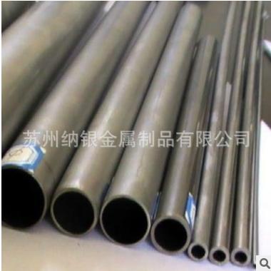 定做厚壁TA2钛管TC4钛合金管TA1钛管交货期短质量优 欢迎来电垂询