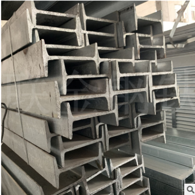 镀锌工字钢10号12号14号16号18号碳钢工字钢槽钢20号22号25号30号