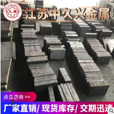 现货热销 SNC815H合金钢 SNC815H圆钢 钢板 量大从优 支持定制