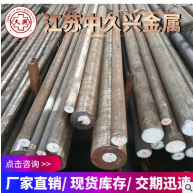 现货热销 X6CrNiMoTi17-12-2 1.4571不锈钢