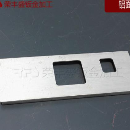 加工定做 铝面板 铝着色喷砂面板 高质低价 材质可定制铝面板