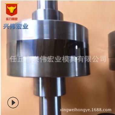 镶嵌合金硬质合金压轮 扁丝压辊 硬质合金对辊 加工定做 钉线设备