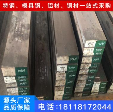 厂家直销 现货供应 mak80磨具钢 mak80圆棒