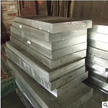 7075T6铝板 7075T651铝板【定尺零割】
