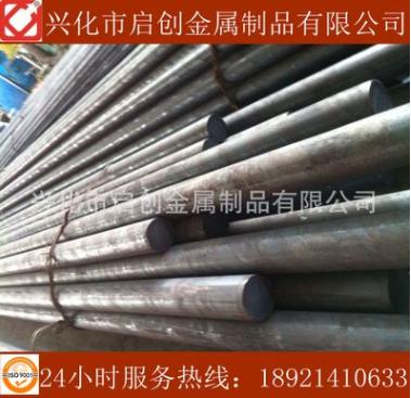 3Cr13不锈钢棒材 420J2不锈钢圆棒 30Cr13不锈钢圆钢 光亮棒