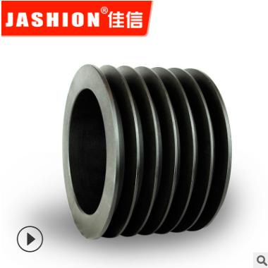 JASHION 欧标锥套式皮带轮SPA132-06铸铁三角皮带盘2517