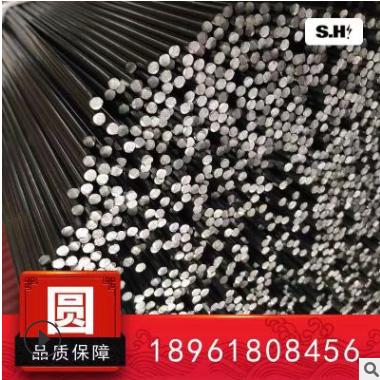 10mm镀锌圆钢 10mm镀锌圆钢价格 厂家直销 品质保障 江苏镀锌圆钢