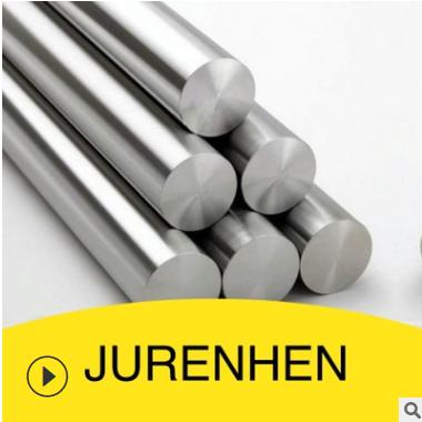 现货供应60号圆钢 规格齐全 可切割可配送厂 优质60号圆钢价格