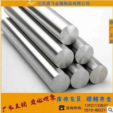 大量供应X12CrNi23-13奥氏体耐热钢 X12CrNi23-13不锈钢板 圆棒