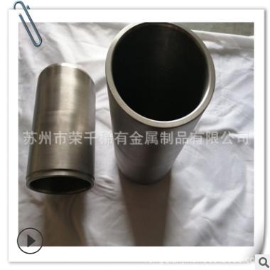 厂家直销大直径烧结钨坩埚 耐磨耐高温钨坩埚钼坩埚 熔炼用耐高温