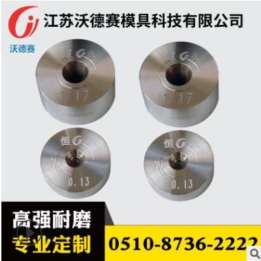 厂家供应 天然钻石模 CVD钴基聚晶拉丝模 金刚石拉丝模具