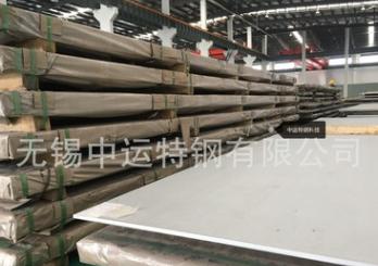 2507双相不锈钢板现货批发 大厂S32750不锈钢板规格齐全 可零割
