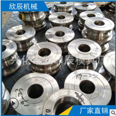 加工定制焊管模具 不锈钢制管钢管成型模 精加工处理 抗压性强