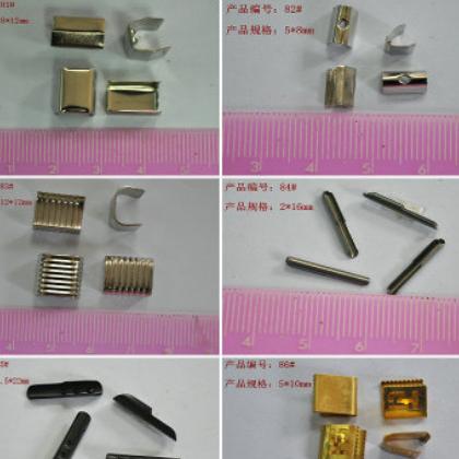 厂家专业生产各种金属马仔扣(81-97#)绳带扣、铁束、五金冲压件