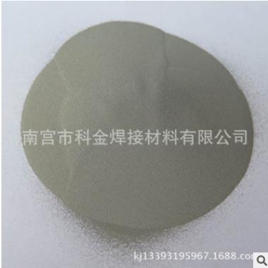 商家主营Ni50Cr50抗高温自溶性合金粉末