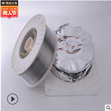 厂家直销yd688/yd998耐磨焊丝 碳化钨合金 耐磨药芯焊丝YD212/988