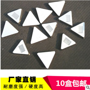 厂家批发株洲钻石铣刀片3130511 YT14 YT15 YG6 YG8 YW1 YW2 YT5