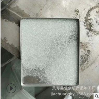 厂家供应 高耐磨细玻璃珠 彩色玻璃微珠 勾缝剂用玻璃微珠