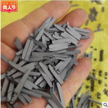 定做异形合金刀头 钨钢硬质合金 硬质合金厂家