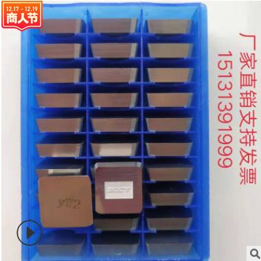 硬质合金四方铣刀片 4160511铣刀片 硬质合金刀片 合金方形车刀头