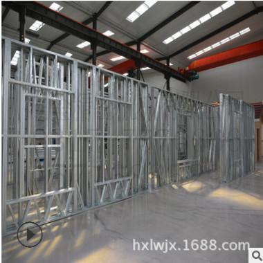 省时省力快速组装轻钢框架集成房屋龙骨住宅 模块化别墅材料报价
