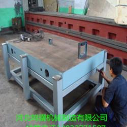直销重型铸铁焊接平台 钳工 装配 检验 基础 划线平板 模具工作台