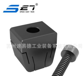 工厂直销 锥形定向键 辅助零点定位夹具 零点定位系统 零点定位器