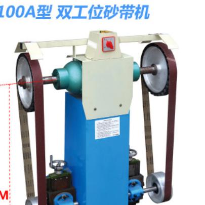 2100A立式双工位砂带机砂光机打磨机抛光机多功能砂带机/厂家直销