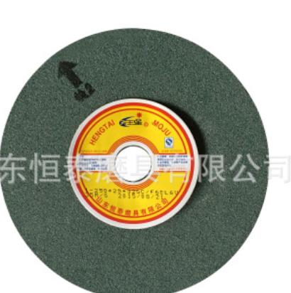 供应批发模具零件100*20*20合金砂轮 矿山石材磨料磨具合金砂轮