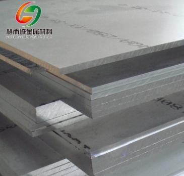 西南超硬铝2024-T4铝棒 高强度2024-T351铝板 特价铝合金板材