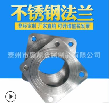 厂家生产供应不锈钢法兰大口径高压法兰 非标法兰来图定制