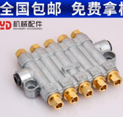 TK型分油器可调油排 分油阀润滑系统分配 可定制规格油路分配器