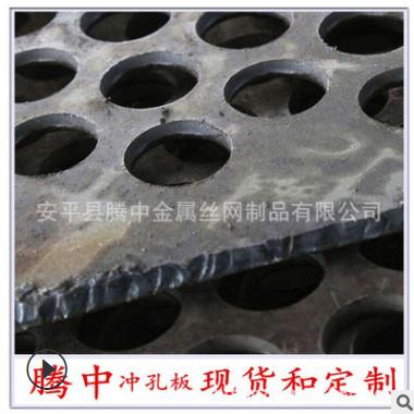 冲孔铁板、带孔钢板、不锈钢冲孔板、现货镀锌板冲孔板