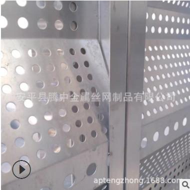 20年工厂自产自销冲孔板 不锈钢冲孔围挡 垃圾堆放点冲孔围墙
