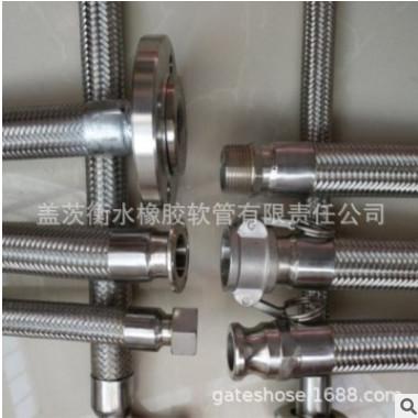 供应钢厂用板把式304不锈钢金属软管 金属波纹管 DN25