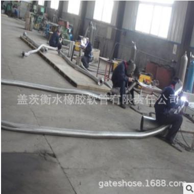 碳钢法兰不锈钢金属软管连接蒸汽软管金属高温高压软管编织网软管