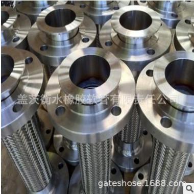 金属软管厂家直销|耐腐蚀金属软管|法兰式金属软管不锈钢金属软管