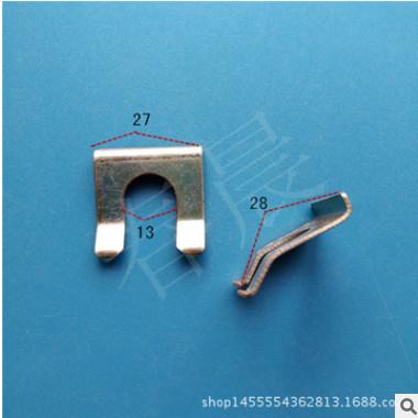 供应汽车U型铁钢片汽车配件不锈钢汽车配件汽车垫片配