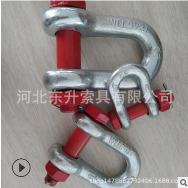 模具锻造带螺母美式U型卸扣 高强度D型/U型镀锌卸扣 6.5T 12T